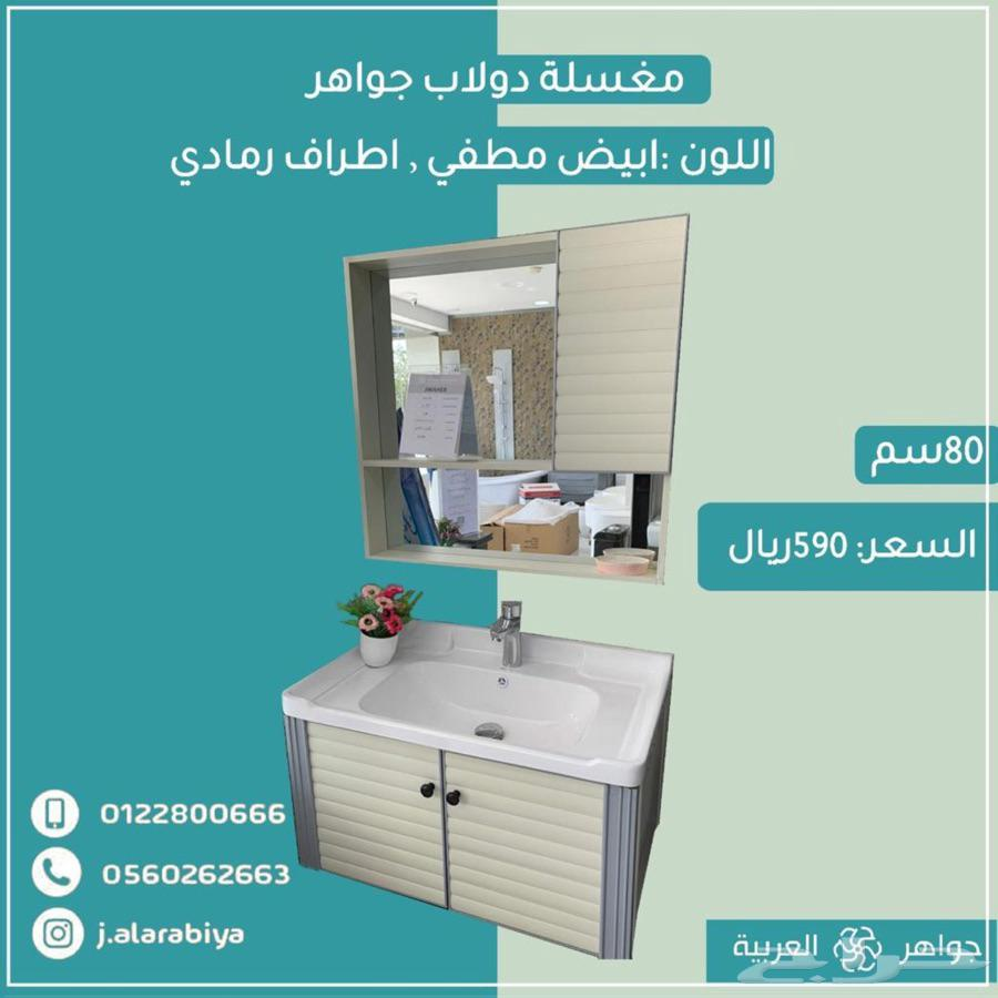 ادوات صحية   الادوات الصحية   مغاسل كراسي حمام