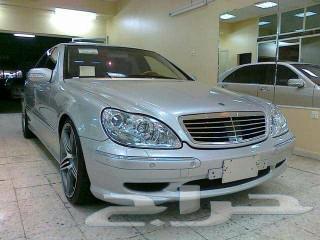 Mercedes s55 amg