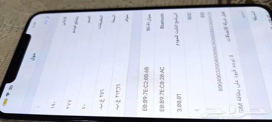 ايفون اكس ماكس 256 xs maxs