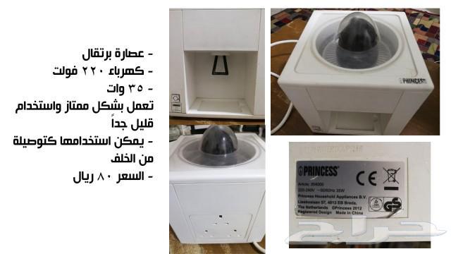 أدوات منزلية كهربائية للبيع