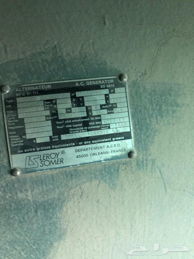 مولد كهرباء 1250 كيلو