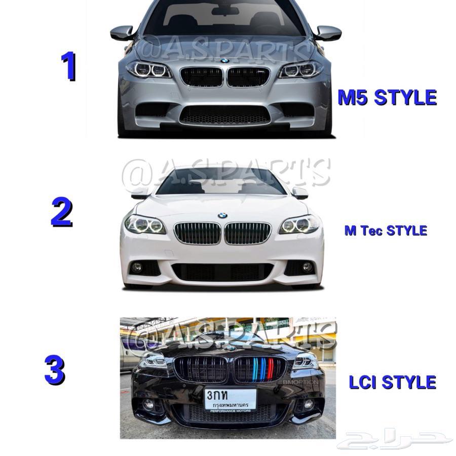 بودي كت واكسسوارات BMW F10 الفئة الخامسة