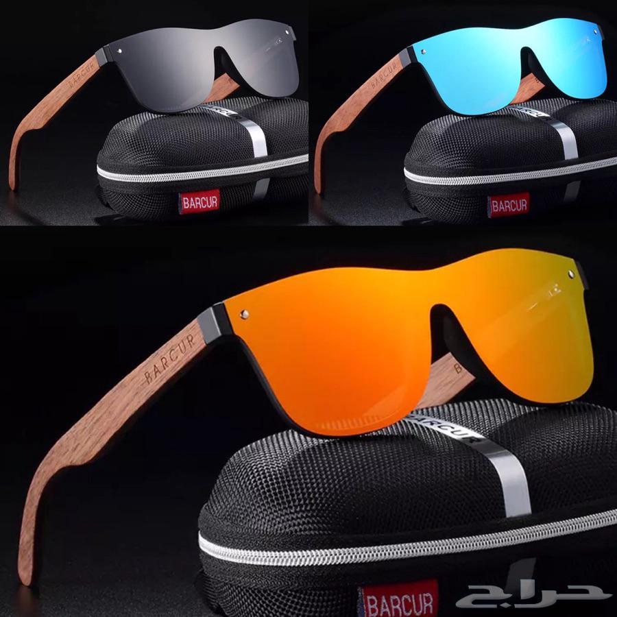 نظارات شمسية (خشب المنيوم مغنيسيوم) قمة الفخامة