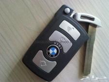 مفاتيح مع البرمجة
