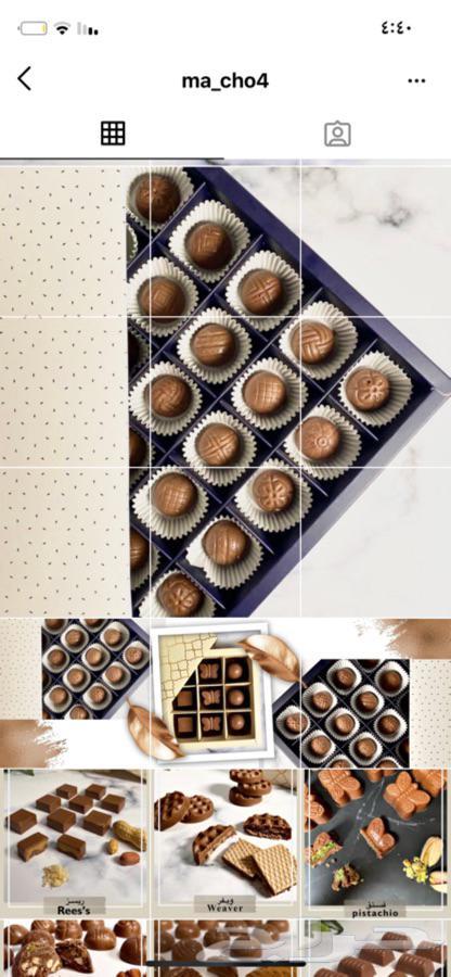 شوكولاتة بلجيكيه فاخره بحشوات متنوعه