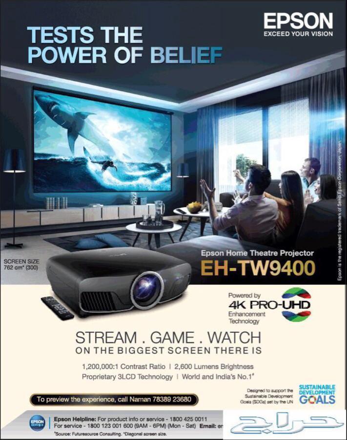 بروجكتر ايبسون EH-TW9400 projector EPSON