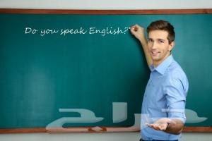 معلم لغه انجليزيه مدارس دوليه وجامعات