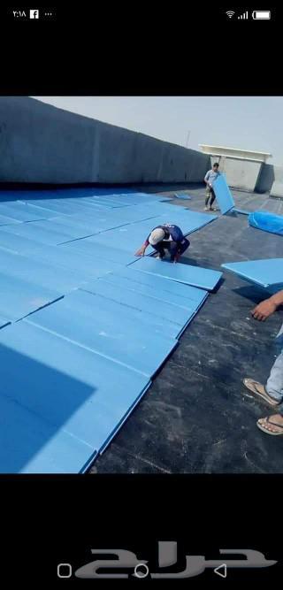 أعمال عزل أسطح وخزنات مياه
