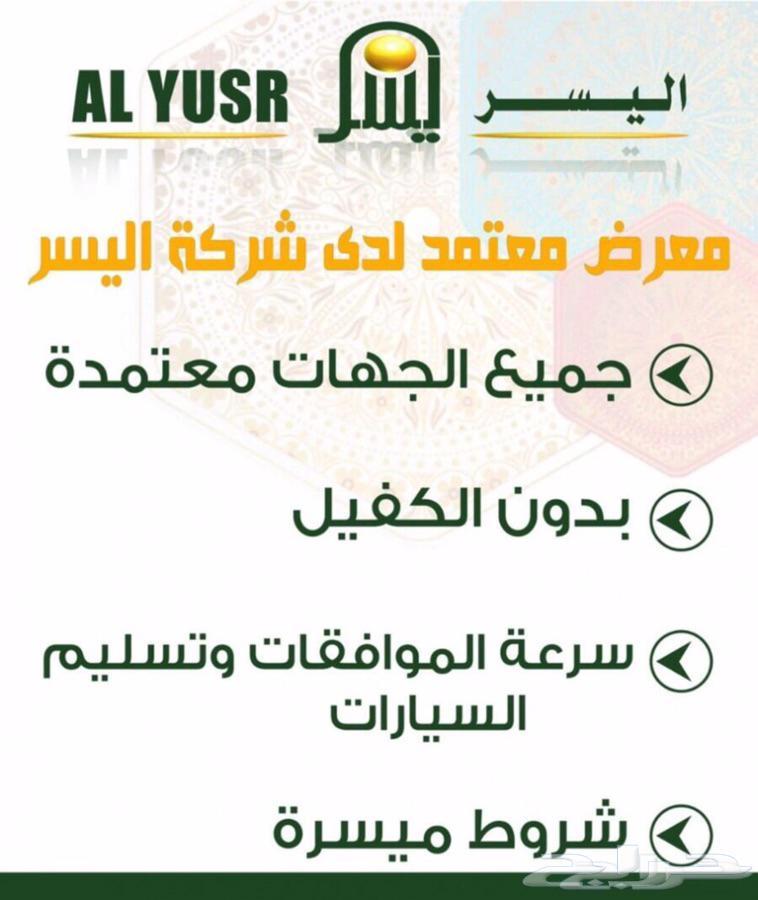 يارس 2019 استاندر 49000 شامل الضريبة و اللوحات بدون التأمين