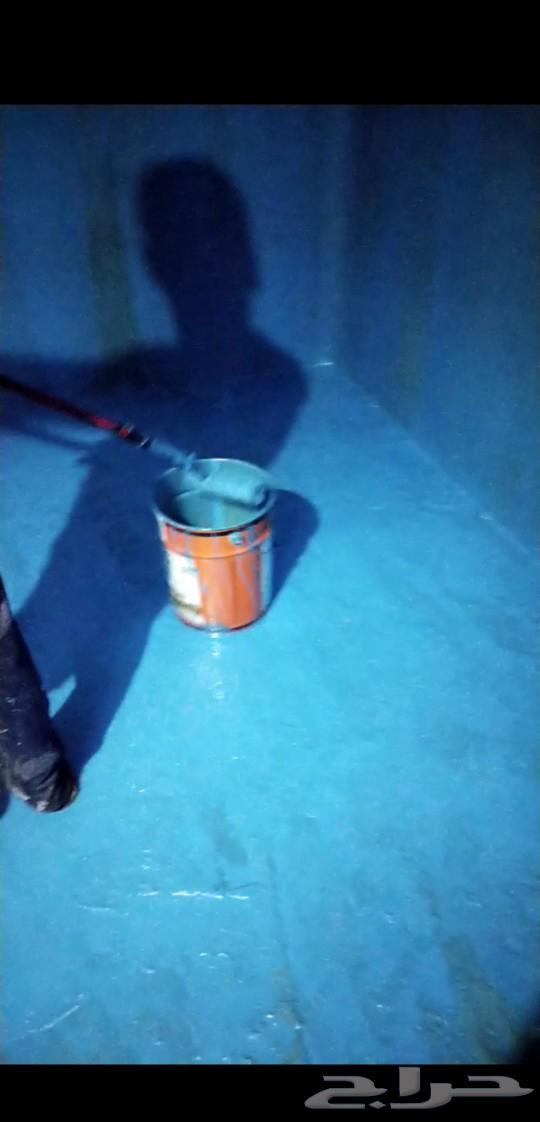 كشف تسربات المياه عزل أسطح وخزانات