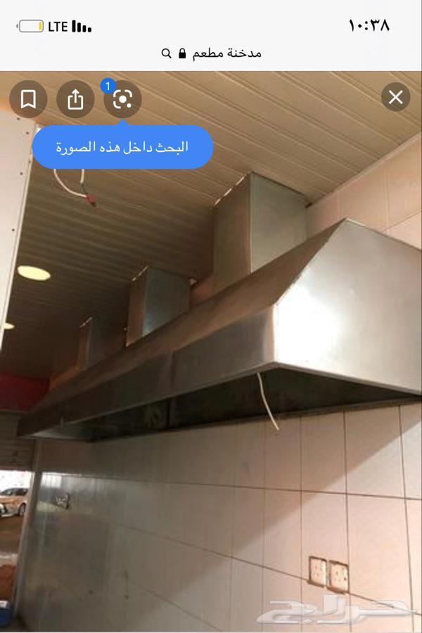 معدات مطعم ومكينة شورما