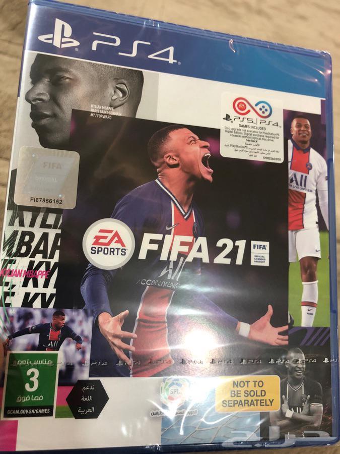 ينببع. FIFA21 جديد لم يفتح مختوم للبيع