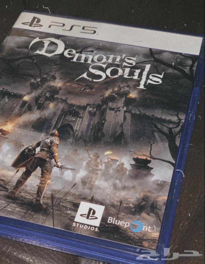 شريط بلاستيشن 5 (Demons Souls)