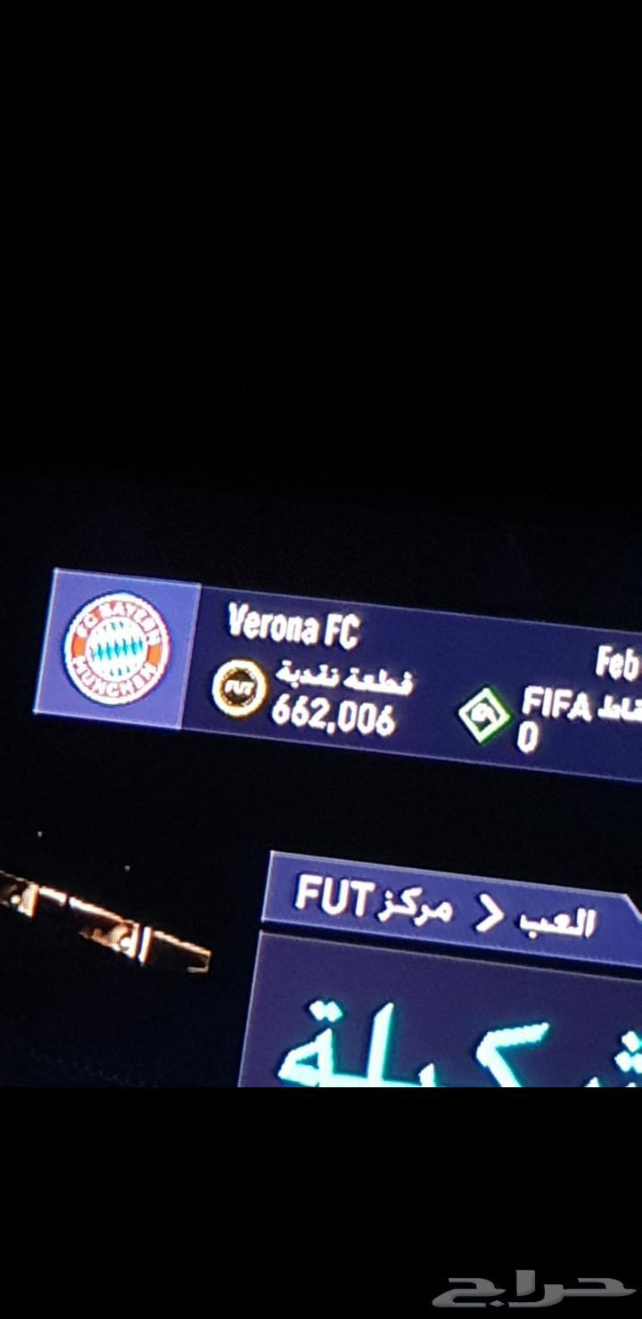 حساب وكوينز للبيع فيفا 21