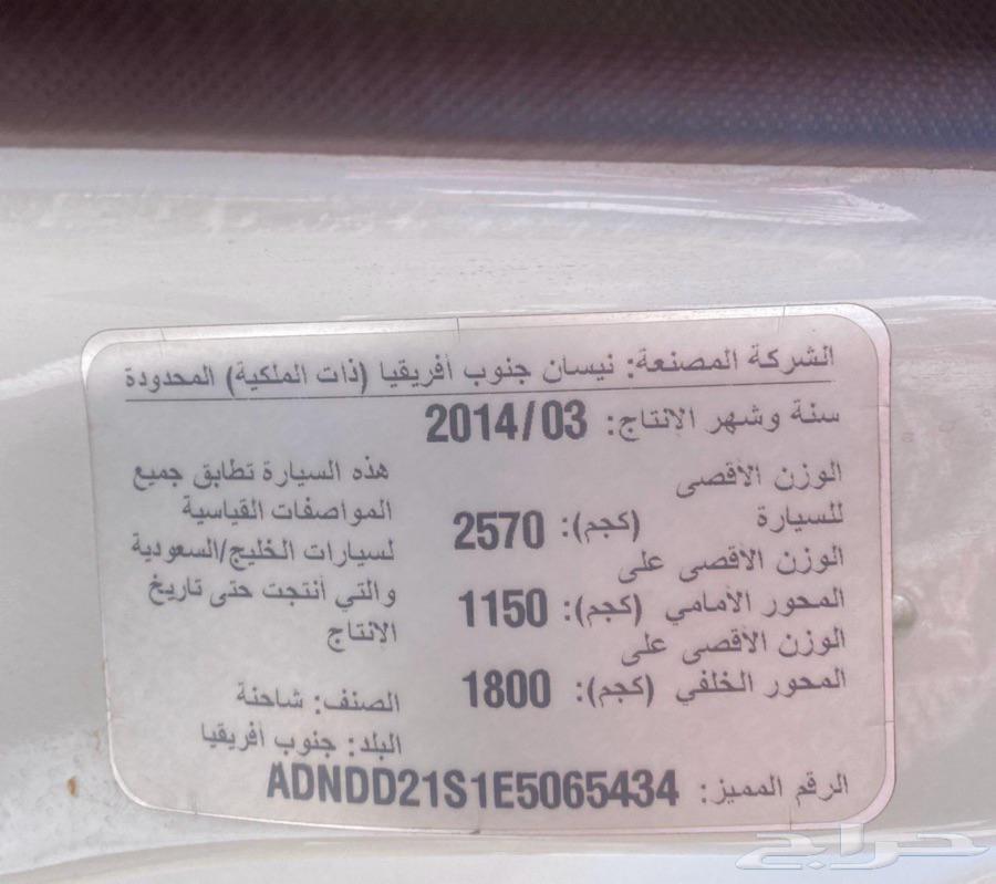 فل كامل شرط البودي وكاله ماشيه 84واقفه  في معرض الخير ب هشبل