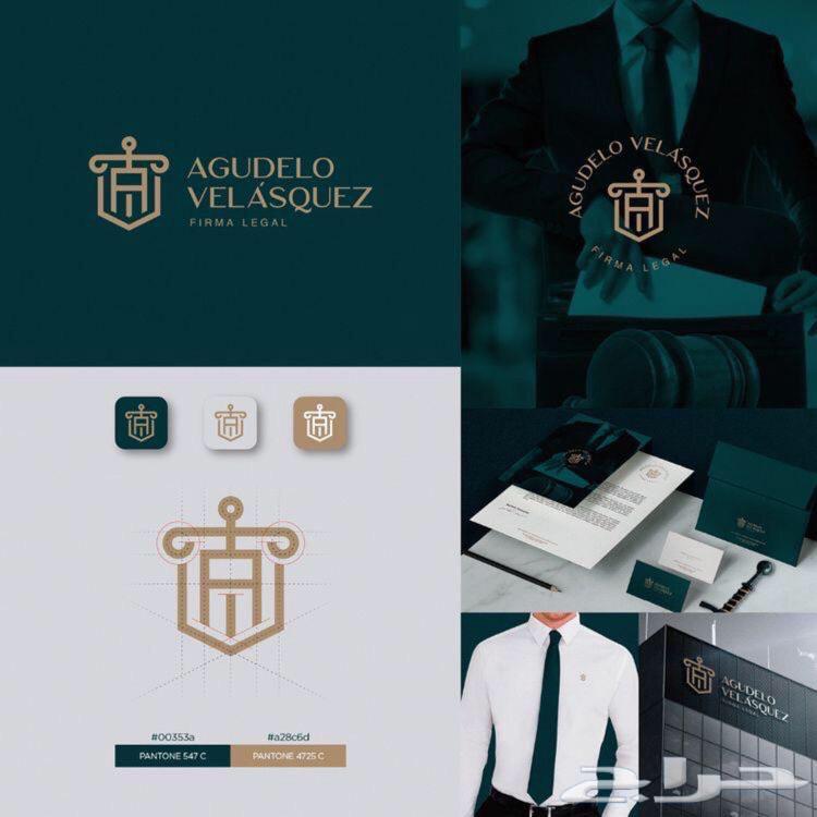 تصميم هوية تجارية
