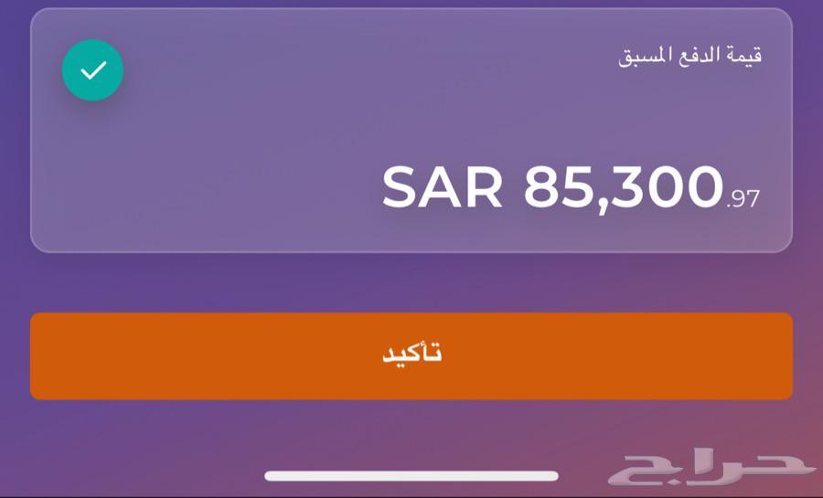مازدا 2019 فل كامل للبيع او لتنازل السعر النهائي 89 الف