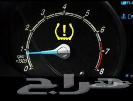 حساسات كفرات لجميع انواع السيارات