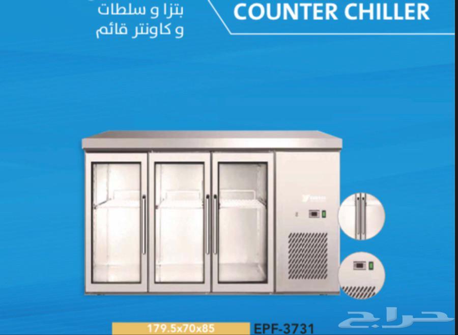 عروض خاصه ثلاجة عرض مطاعم كوفي مقهي