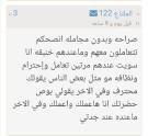 ساعة مساج 120 ريال حمام مغربي مجاني