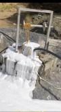 كشف مياه الابار السطحية و الجوفية