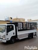 دينا توصيل ونقل المشاوير داخل وخارج الرياض