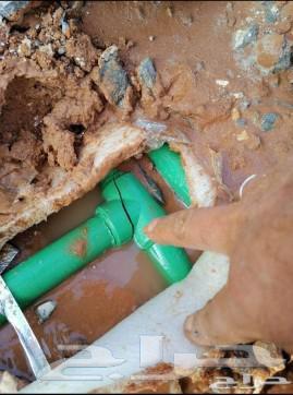 شركه كشف تسربات المياه لدينا تقارير معتمده