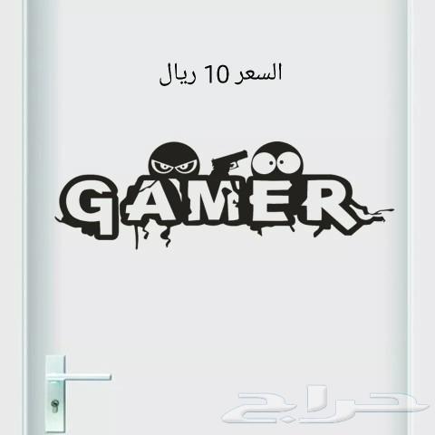 ستكرات للقيمرز (Gaming Sticker) الجبيل