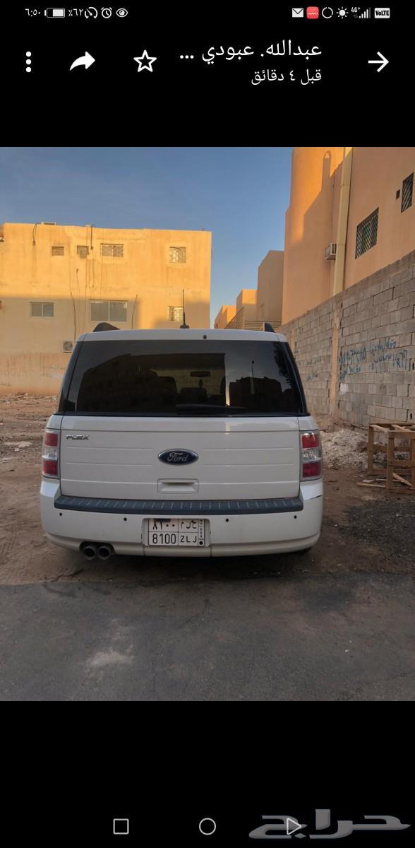 للبيع فلكس 2012 ابيض نظيف
