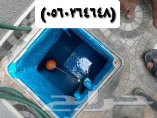 شركة عزل فوم مائي حراري بالرياض مع ضمان