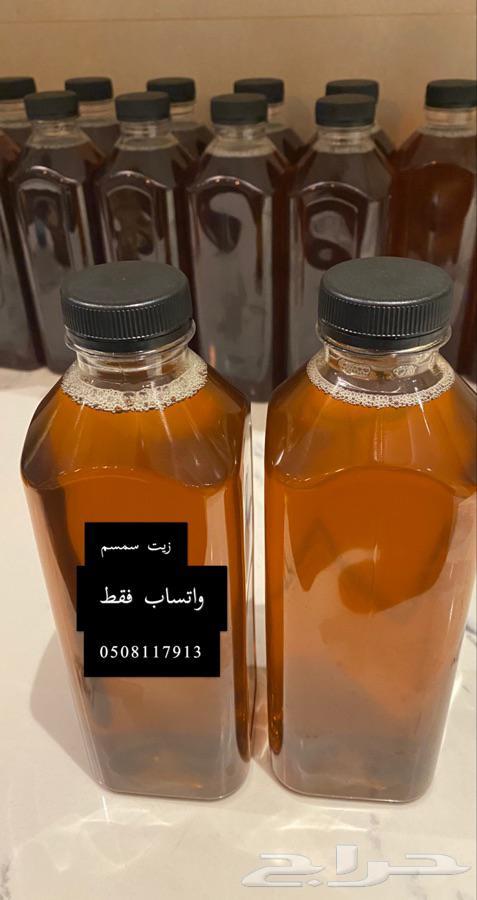 زيت سمسم اصلي وعلى الشرط الدمام
