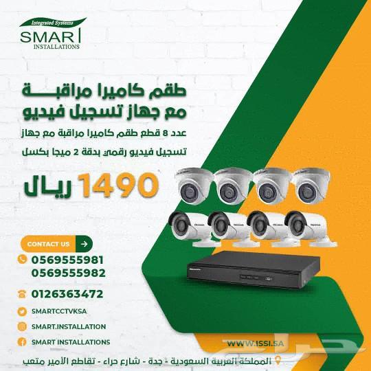 كاميرات مراقبة   عقود صيانة  شهادة انجاز