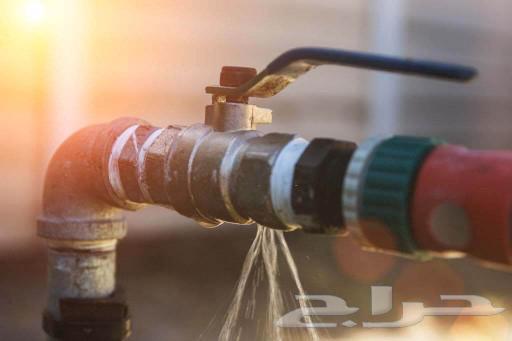 حل مشكلة ارتفاع فاتورة المياه وعوازل بالرياض