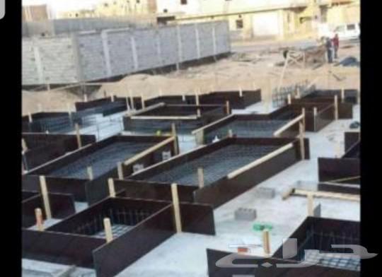 مقاولات عامة بناء وترميم