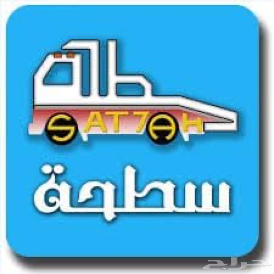 سطحه شمال الرياض الصحافه الياسمين الملقا