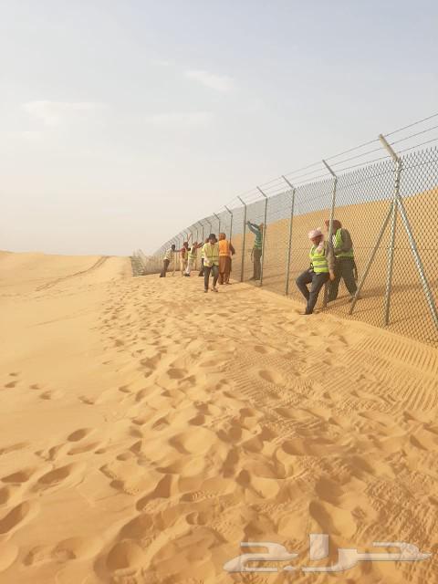 شبوك مزارع و مخيمات