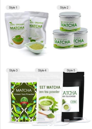 شاي ماتشا الياباني الشهير