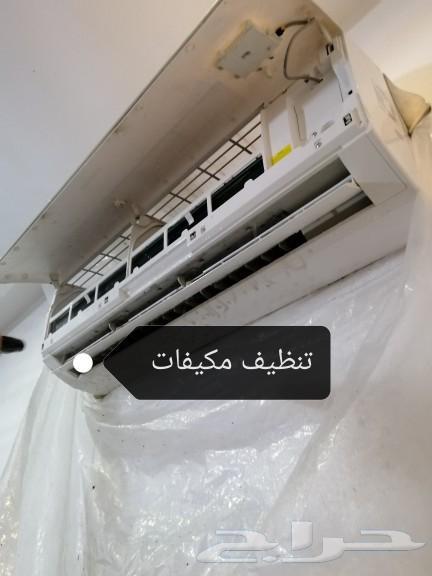 شركة تنظيف مكيفات تنظيف خزانات بالدمام