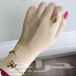 مطليات ماياء الرياض خواتم واساور بلاسم
