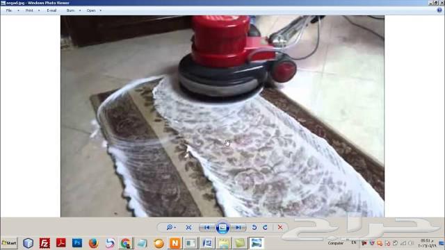 شركة تنظيف فلل شقق مكيفات مجالس مكافحة حشرات