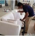 شركه تنظيف اثاث فيلا شقه خزان موكيت كنب بلاط