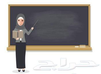 معلمه بالسنابل واجاويد تأسيس ومتابعه المواد