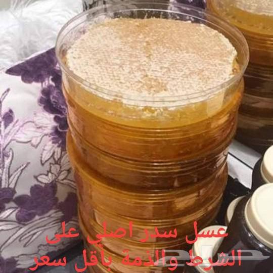 عسل سدر وسمره وروسي وشمع اصلي باقل سعر