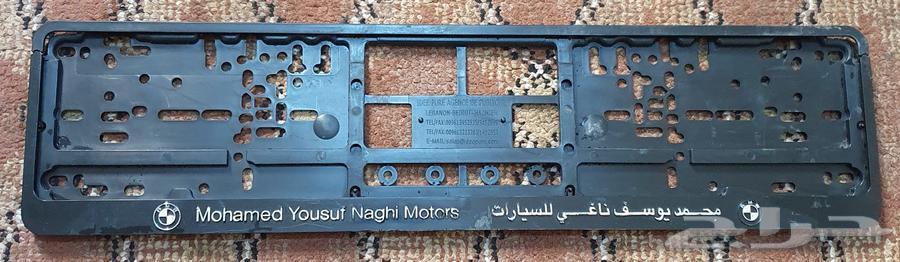 قاعدة لوحة خلفية لسياره BMW ( تم البيع )