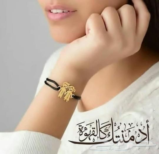 متجر ماياء الرياض للخواتم الملكي