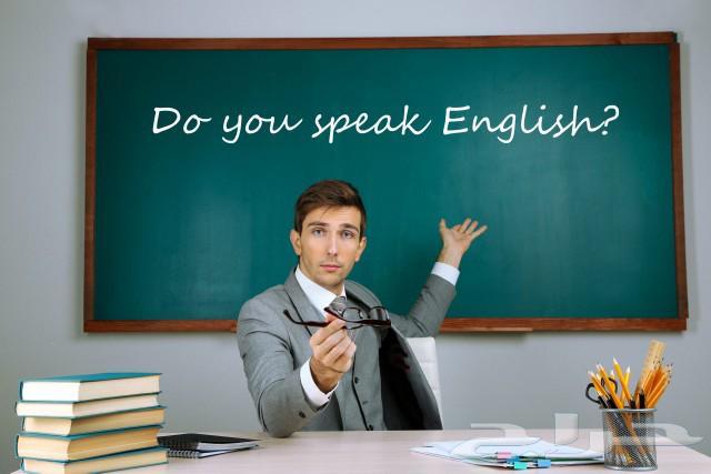 معلم لغة انجليزية من التأسيس وحتى التمكن