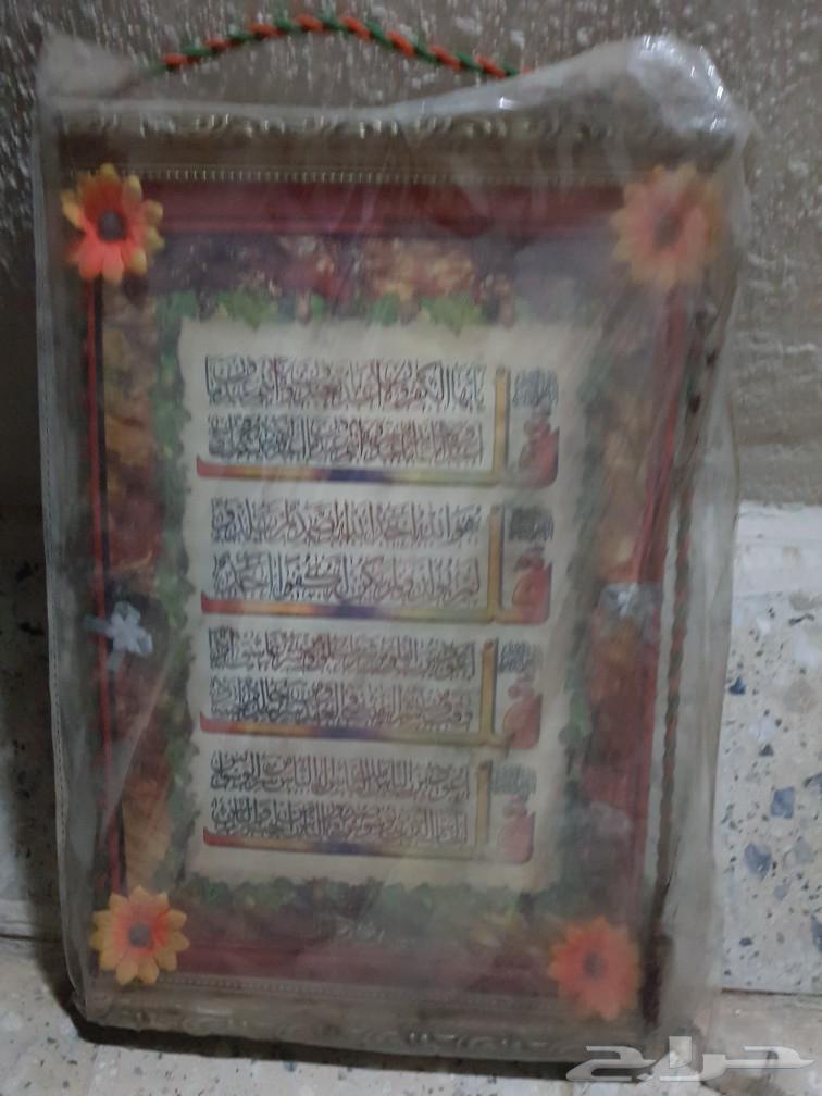 ستاير ولوحات تراثيه وفرشه ودولاب مطبخ