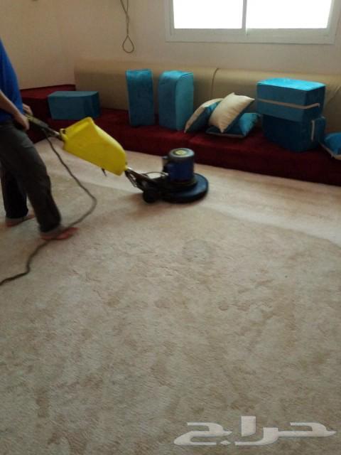 شركة تنظيف منازل تنظيف سجاد مجالس كنب خزانات