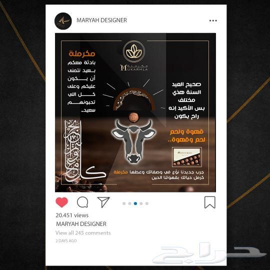 تصميم شعارات والإعلانات والهويات..الخ