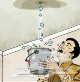 كشف تسربات المياه عزل خزانات اسطح حمامات